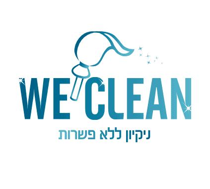WeClean - ניקוי ספות | לוגו